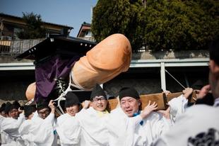 Termékenységi fesztivál Japánban