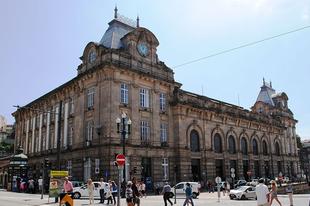 A Sao Bento vasútállomás