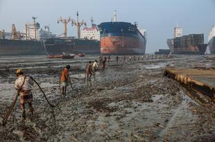 Hajótemető bangladesben.