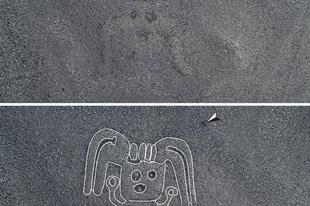 Új Nazca-vonalakat találtak