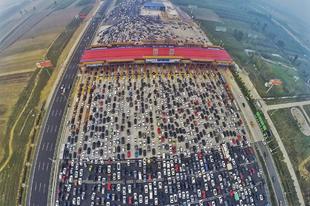 Nagy közlekedési dugók