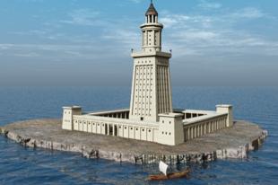Az Alexandriai világítótorony.