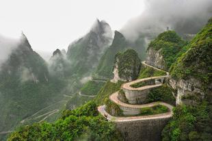A Wulingyuan Nemzeti Park