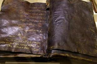 A 3600 éves Kolbrin Biblia