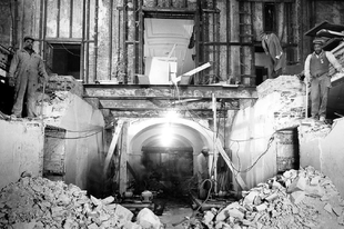 A Fehér Ház teljes felújítása, 1949-1952