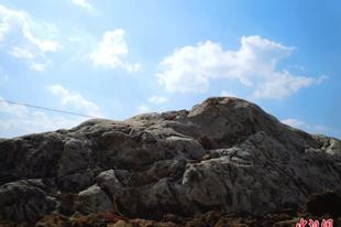 A világ legkisebb hegye