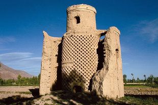 Iráni galamb tornyok