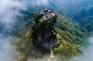 A csodálatos Fancsingsan-hegyvidék kínában