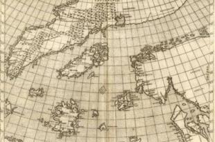 Hihetetlen térképek a múltból