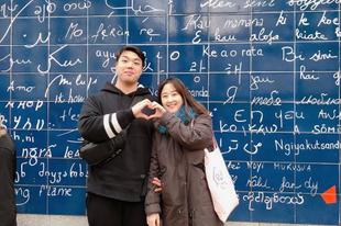 A Szeretlek-ek fala Párizsban
