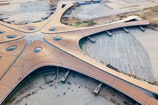 Megkezdte működését az új repülőtér pekingben.