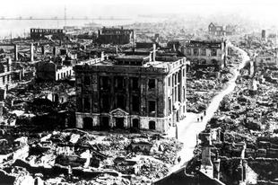 1923-as nagy kantói földrengés.