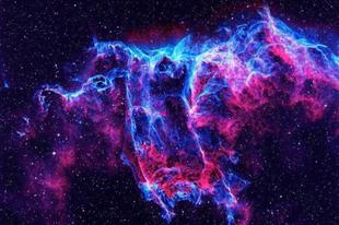 Érdekességek az Univerzumban