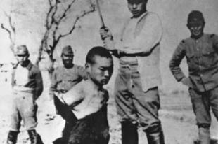 A Nankingi mészárlás