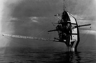 A világ legfurcsább úszó szerkezete