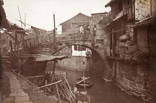 Kína a 19. században.