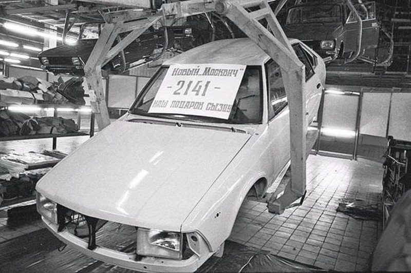 auto36.jpg