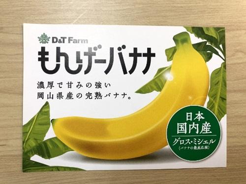 banan2.jpg