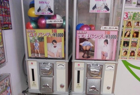 japan_szokasok23.jpg