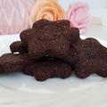 Csokis keksz tigrismogyoróból. Gyors és finom.