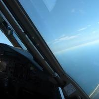 Így néz ki a fülkéből egy nappali landolás a JFK-n