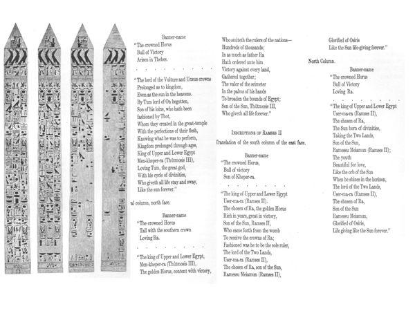 Cleopatra_needle_glyhic_translation22.jpg