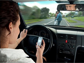 texting-while-driving.jpg
