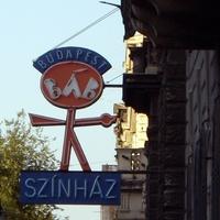 Öt új tag és öt bemutató a Budapest Bábszínházban