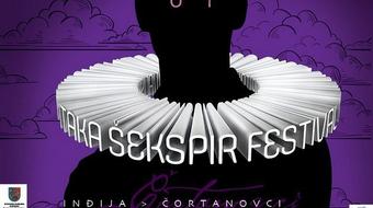 Shakespeare 450 – Először rendeznek Shakespeare fesztivált Szerbiában