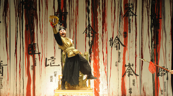 XI. Nemzetközi Shakespeare Fesztivál