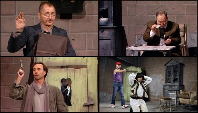 Komámasszony, hol a stukker? - bal felül: Horaţiu Mălăele, jobb felül: Valer Dellakeza, bal alul: Angel Rababoc, jobb alul: Sorin Leoveanu, Marian Politic