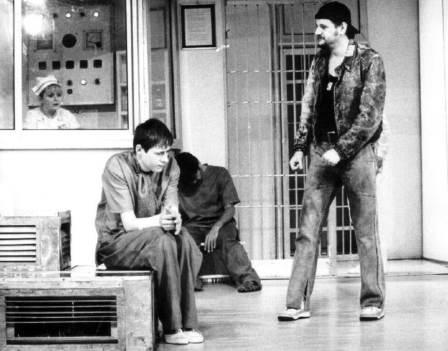 Kakukkfészek (1989) - Horváth Ibolya, Károly Szabolcs, Végh Ferenc, Tóth Tahi Máté