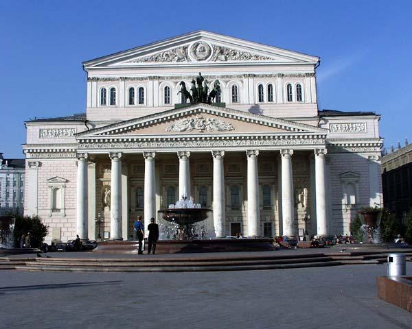 Nagyszínház, Moszkva