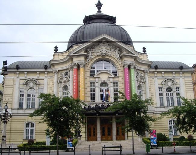 Vígszínház