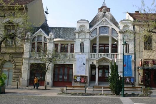 Magyarországi Német Színház