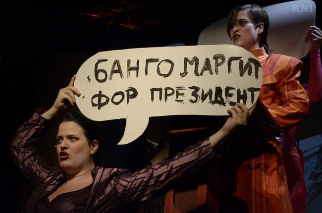 Opera Amorale