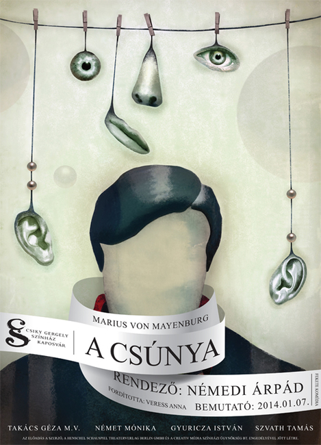 A csúnya (plakát)