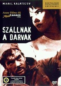 Szállnak a darvak (1957)