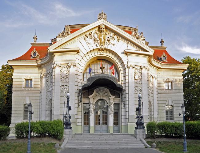 Katona József Színház, Kecskemét