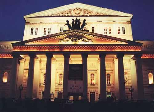 A moszkvai Bolsoj Színház