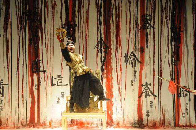 Kínai Nemzeti Színház - III. Richárd