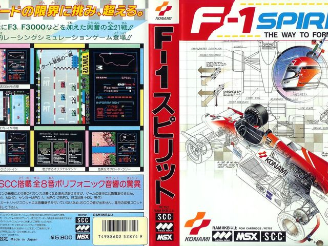 F1 Spirit