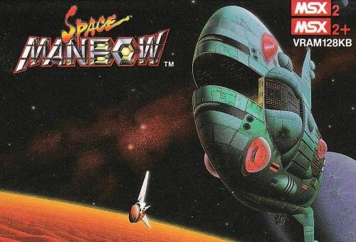 space_manbow-logo.jpg