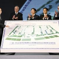 2013-tól új kínai üzemben készül az Audi A3