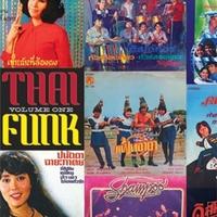Eltűnt zenék nyomában: Az arany háromszög - pszichedelikus és surf zenék Délkelet-Ázsiából