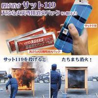 Bonex Fire-119 /video/