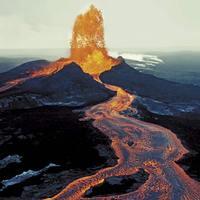A Kilauea vulkán (Hawai)