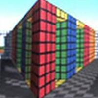 A Rubik poszter illúzió (videó)