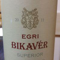Thummerer Pince, Egri Bikavér Superior 2011