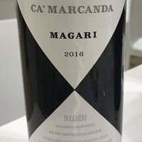 Gaja, Ca'Marcanda 2016 Magari, Bolgheri DOC